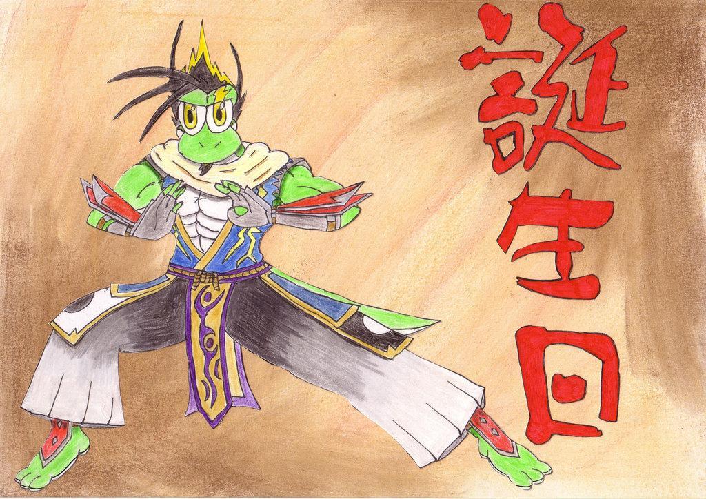 Taihojutsu Master